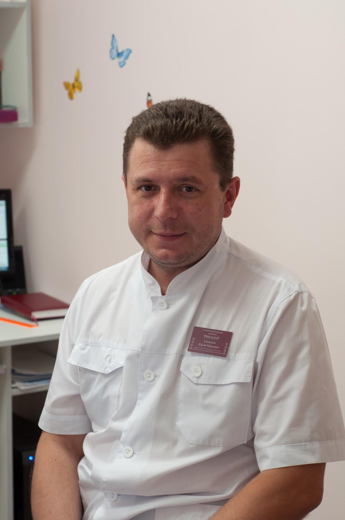 Cамохин Юрий Юрьевич