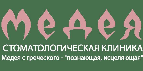 """Стоматологическая клиника """"Медея"""""""